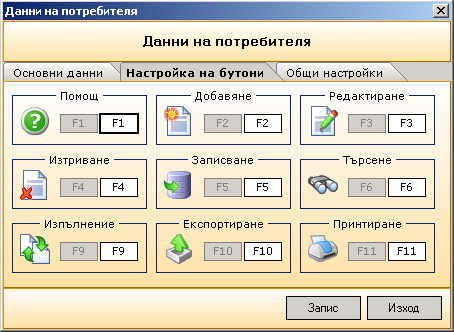 File:PersonalSettings02.png