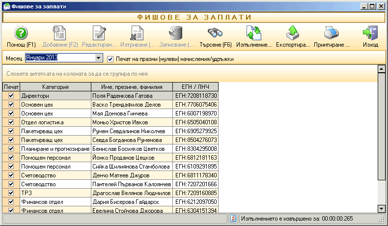 File:WorkerPaymentDocs.png
